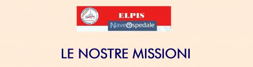 LE NOSTRE MISSIONI2
